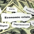 Economic crisis — Stock Photo #2893414