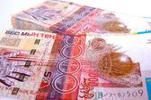 カザフスタンの銀行券 — ストック写真