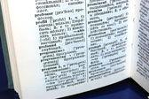 English-Russian dictionary — Stock Photo