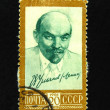 Old Soviet postage stamp with Lenin — Stock Photo
