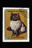Postage stamp with smoke persian cat — Stock Photo