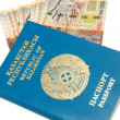 Passport and banknotes of Kazakhstan — Stock Photo #2914502