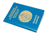 National passport Republic of Kazakhstan — Stock Photo