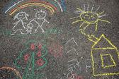 家族、虹、太陽の家. — ストック写真
