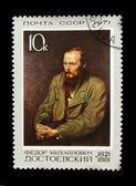Postage stamp with Fyodor Dostoyevsky — Stock Photo