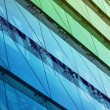 Abstract glass — Stockfoto