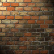 Brick wall -  