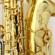 Close-up of saxophone's bell - Stock Photo