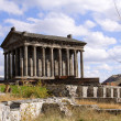 Temple of sun Garni. — Stock Photo