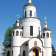 Christian temple with domes — Stock Photo