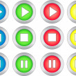 Web buttons — Stock Vector #3236736