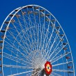 Prater in Vienna — Stock Photo