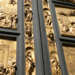 Stock Photo: Doors of Paradise Florence