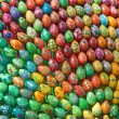 Stock Photo: Colorful hand painted easter eggs