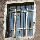 Window — Foto Stock