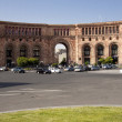Stock Photo: Centre of Yerevan
