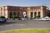 Centre of Yerevan — Stock Photo