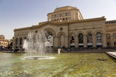 Central square in Yerevan — Stock Photo