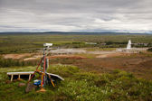 Security camera in nature - Iceland. Geysir — Stock Photo
