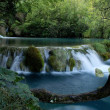 Plitvice waterfall — Stock Photo