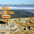 Guidepost in Tatrnational park — Stock Photo #2946481