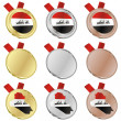 Iraq vector flag in medal shapes — Stock Vector #3006922
