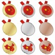 China vector flag in medal shapes — Stock Vector