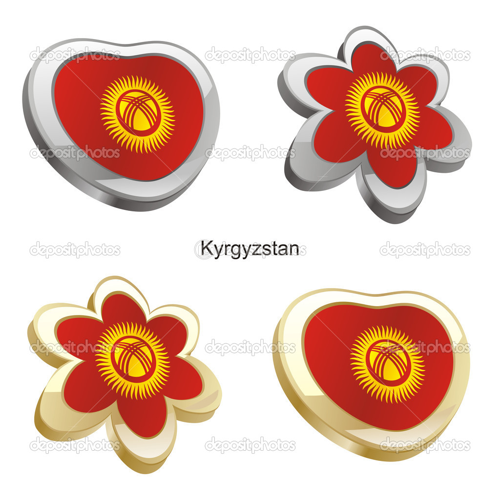 Fully editable vector illustration of kyrgyzstan flag in heart and flower shape  — Stock Vector #3006229