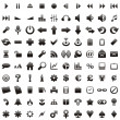 Vector web icons with details - Stok Vektr