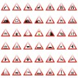 Stock Vector: Isolated europeroad signs