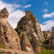 Cappadocia. Ancient cave city - Stock Photo