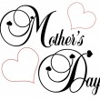 Royalty-Free Stock Vector Image: Mother\'s Day