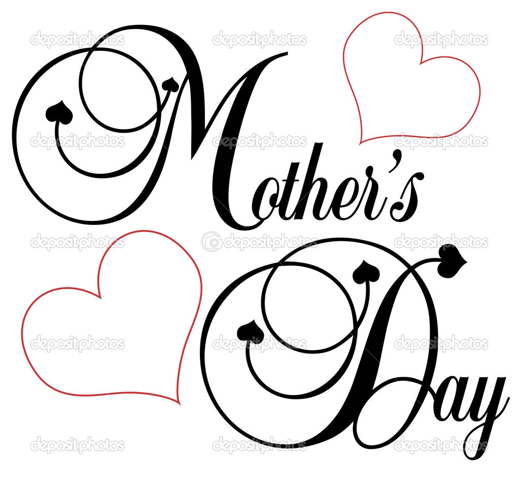 Decorative black lettering Mother's Day with red hearts. Useful for gratulations, invitations etc — Stock Vector #3035341