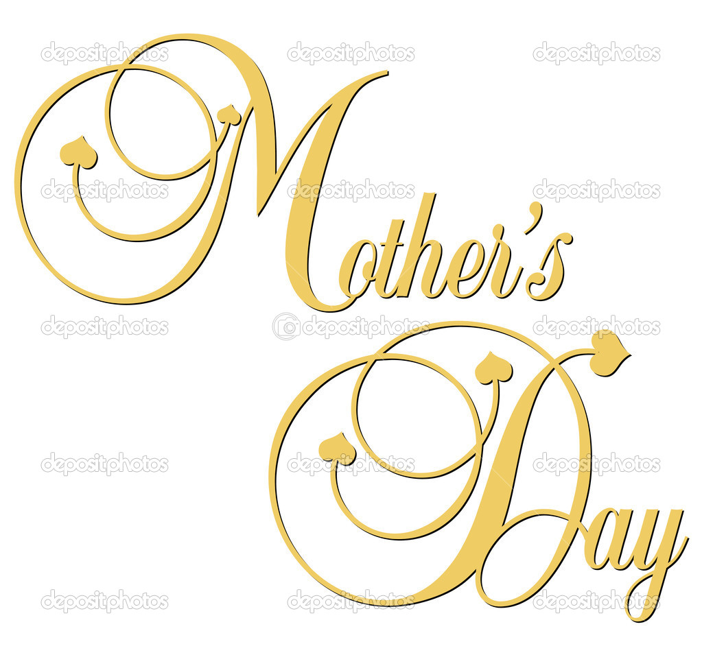 Decorative plastic golden Lettering Mother's Day.  Stock Vector #3035343