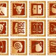 Golden squares with signs of the zodiac - Imagens vectoriais em stock