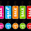 Stock Vector: Sale tags