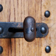 Stock Photo: Old latch