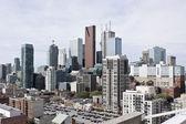 Toronto downtown — Stock Photo