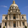 Les invalides in paris france - Stock Photo