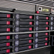 Stock Photo: Datstorage rack