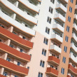 Apartment Block — Stock Photo #3197235