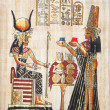 Стоковое фото: Papyrus with elements of egyptian ancient history. XXL
