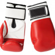 Royalty-Free Stock Photo: Boxing gloves isolated on white