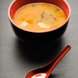 Tasty soup. - Foto Stock