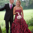 Laughing couple — Stock Photo #2949128