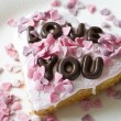 Valentine cake — Stock Photo