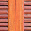Wooden window shading texture — Stock Photo