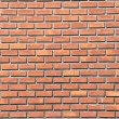 Royalty-Free Stock Photo: Brick wall