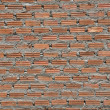 Royalty-Free Stock Photo: During build brick wall
