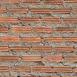 Close up brick wall — Stock Photo